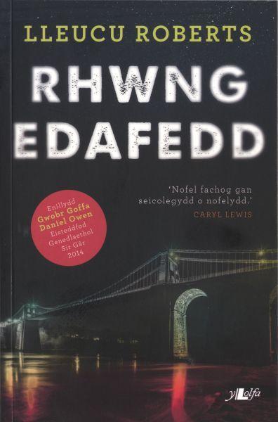 Rhwng Edafedd